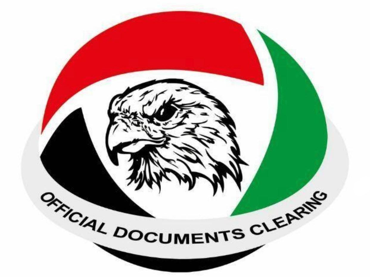 Official Documents Clearing LLC RAK Dubai UAE